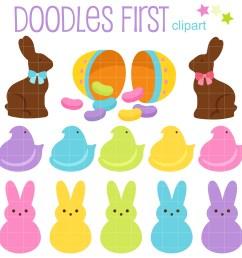 bunny treats peeps clip art set [ 2500 x 2500 Pixel ]