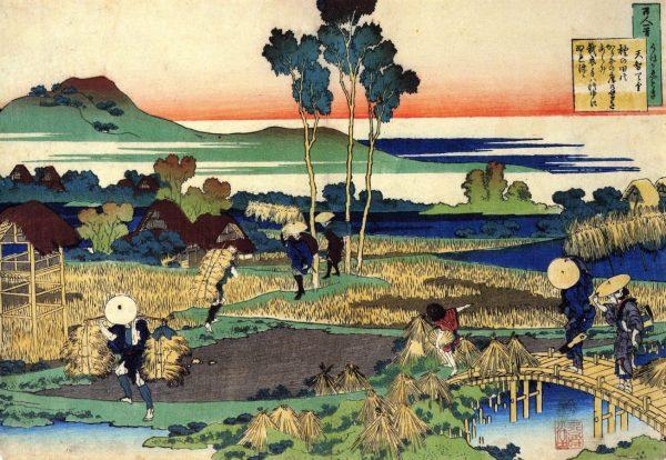 Japanese Art Hokusai