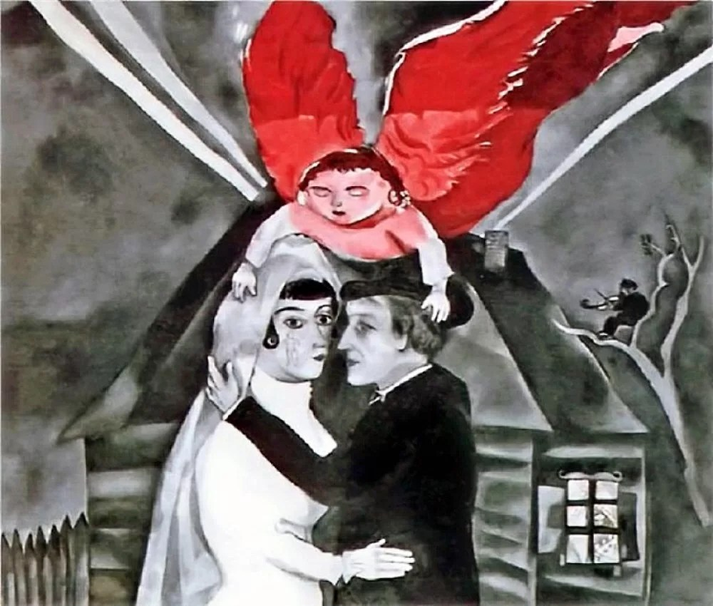 Marc Chagall, Wedding, 1918, Tretyakov Gallery, Moscow, Russia, marc and bella chagall