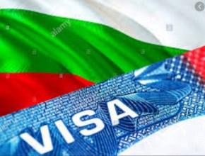 Bulgaria Visa Lottery