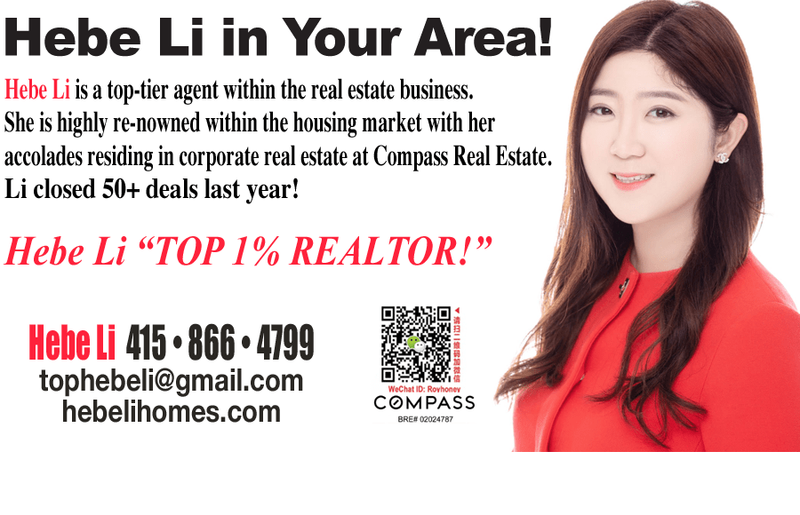 Hebe Li is in your area!