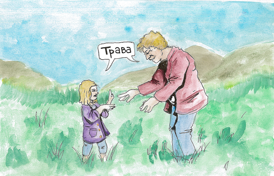 A small child learning Russian from her grandmother in a grassy field