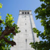 A view of the campanile from below