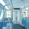 Illustration of inside of BART train