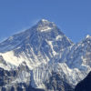 Photo of Mt. Everest