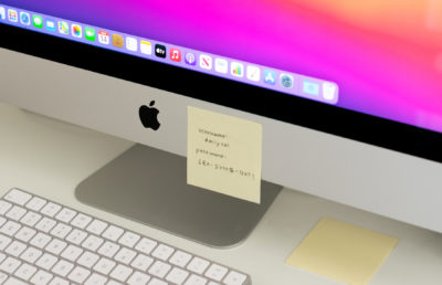 Image of password on sticky note