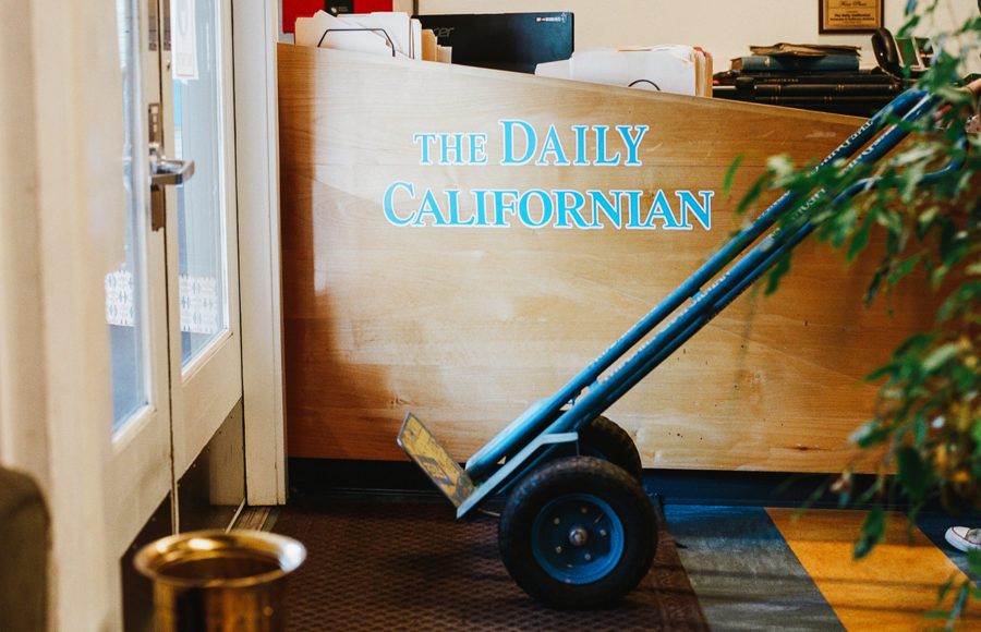 Photo of DailyCal office