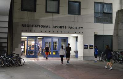 Photo of the Recreational Sports Facility