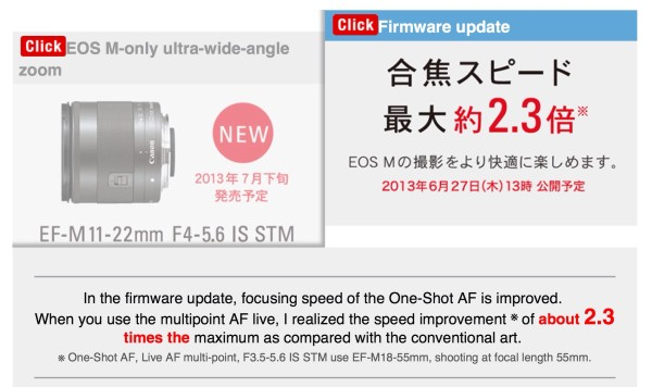 canon-eos-m-firmware-update-2.3