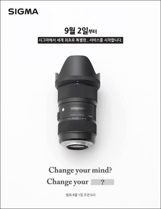 sigma-24-70-f2-lens