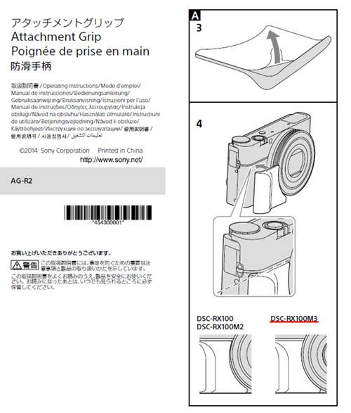 Sony-DSC-RX100M3-camera-name