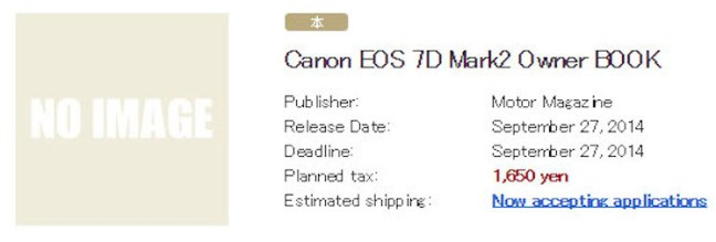 canon-eos-7d-mark-ii-owner-book