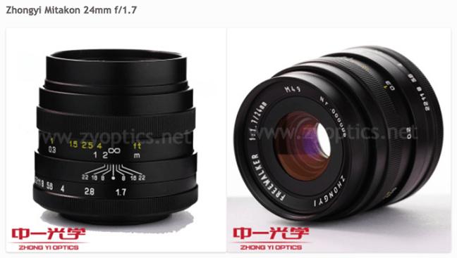 mitakon-42-5mm-f1-2-24mm-f1-7
