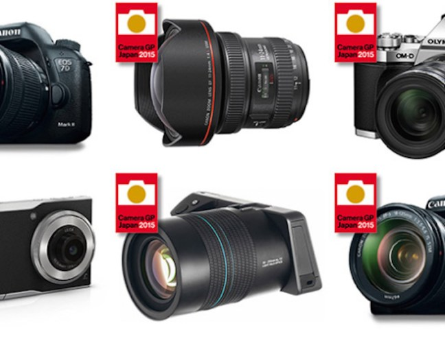 camera-grand-prix-2015-winners-unveiled