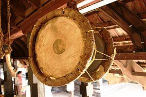 Tribal Drum (Photo credit: Wikipedia)