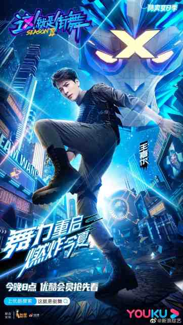 street-dance-of-china-3-169x300 Street Dance Of China 3 Might Just Be One Of The Best Variety Shows This Year