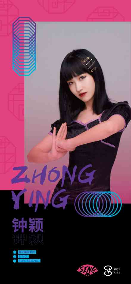005Lq32fgy1gj5klqbgs5j33m87tz1l2-473x1024 SING女团 Profile And Facts