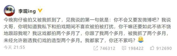 lixiann-300x95 Li Xian Takes To Weibo To Rebuke Paparazzi