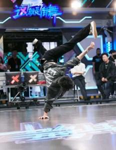 wang-yibo-dance wang yibo dance