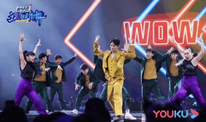 Screenshot-2020-10-06-at-9.52.24-PM-1-300x178 Yang Kai From Wang Yibo's Team Is The Champion For Street Dance Of China 3!