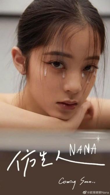 photo_2021-01-17-20.59.41-169x300 A Review of Ouyang Nana's Second EP, NANA II