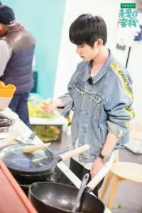 yi-cook yi cook