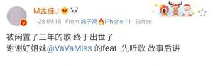 """20210129_002454-300x94 Meng Jia Apologizes For The Plagiarism Of The Cover Art for """"Glass Wall"""""""