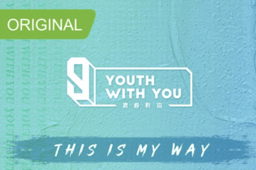 Youth With You 3 Release Full List of Survival Show Trainees