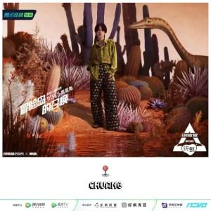Zhou-Zhennan-Is-Mentor-for-Chuang-2021 Zhou Zhennan Is Mentor for Chuang 2021