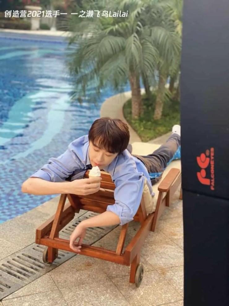 o©Co╣iµ┐aeUu×U©ƒ-2-768x1024 A Sneak Peek Of The Upcoming Chuang 2021 Contestants