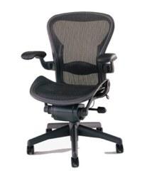 The Herman Miller Aeron Office Chair