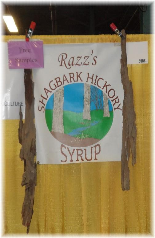 2014 Pennsylvania Farm Show shagbark hickory syrup