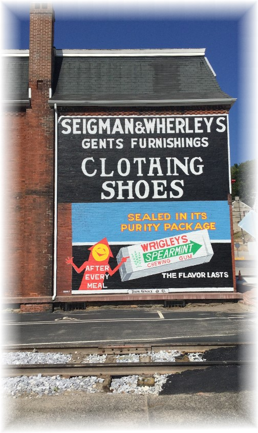 Ad on building along York Heritage Rail Trail 9/8/15