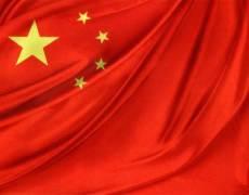 China's Consumer Inflation Hits Eight-Year High