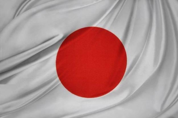 Japan, Coronavirus