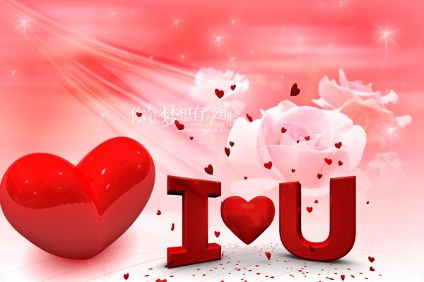 Creative and romantic Valentine's day psd