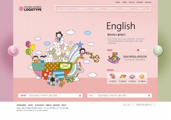 Children's websites design with Cartoon & illustration style