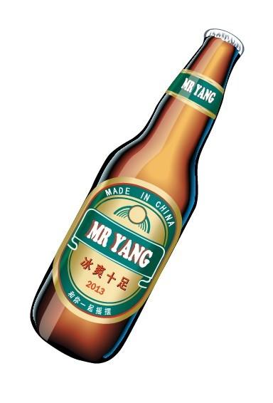 Beer Bottle Vector Art Download