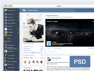Web UI PSD-Redesign of Vkontakte