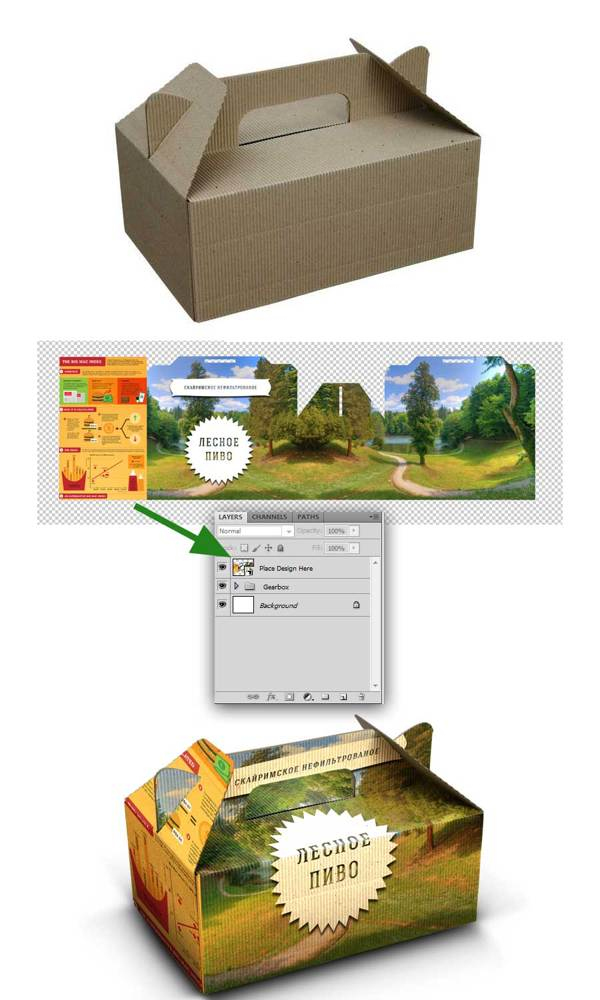 Download Beer Package Mock-up - Cartboard PSD - Free PSD,Vector,Icons