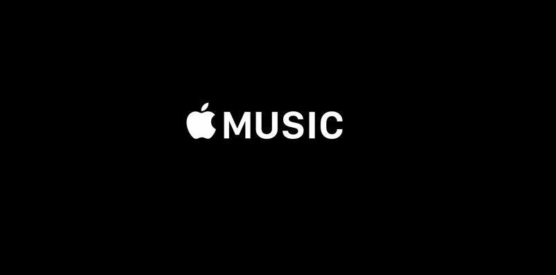 Apple Music ถูกตรวจสอบในข้อหาผูกขาดทางการค้า