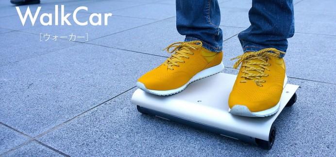 WalkCar ยานพาหนะฉบับกระเป๋า