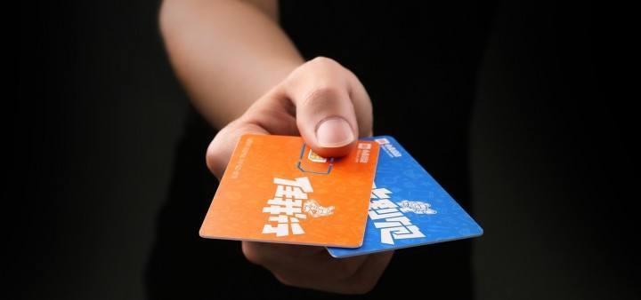 Xiaomi ขยายอาณาจักร...เพิ่มไลน์ Labtop และ MVNO
