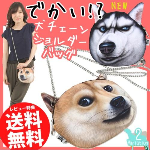 Doge Bage