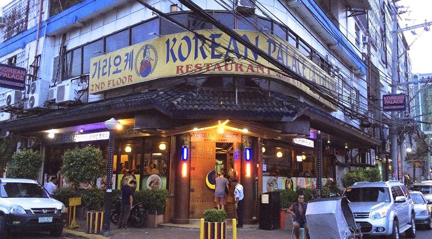 10. Korean Palace