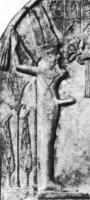 Figure 6 - Min