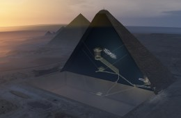 Pyramid Void Discovery
