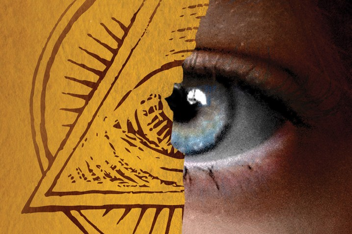 "Eye icon from the cover of Dean Radin's ""Real Magic"""