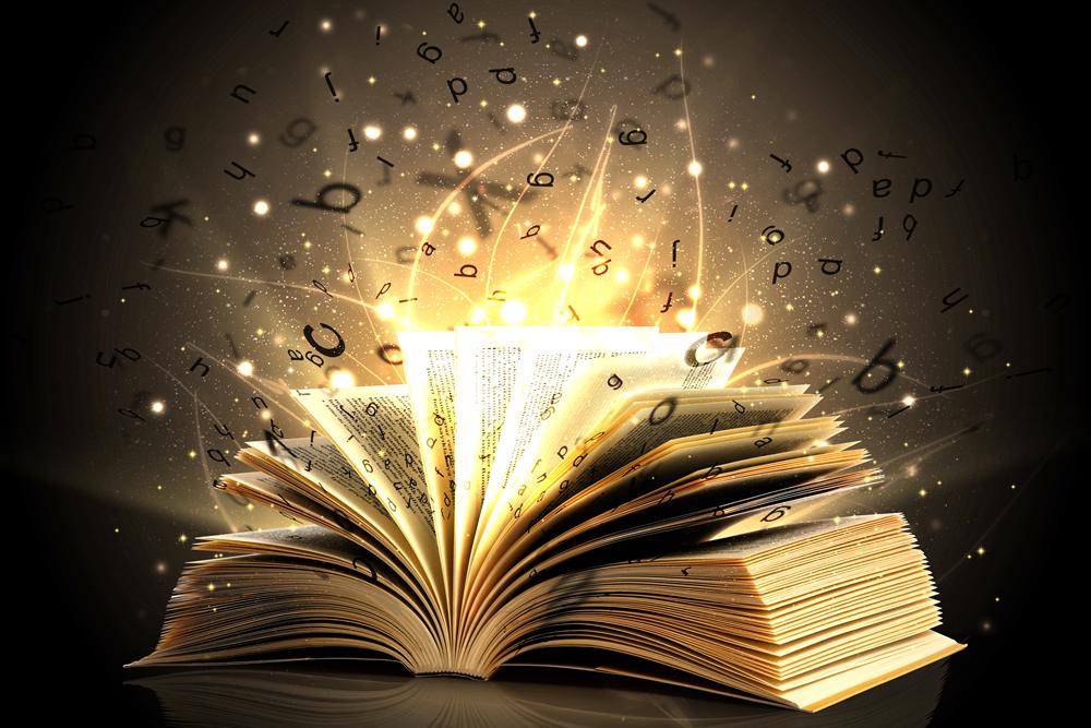 Гифка волшебная книга, патрика надписями
