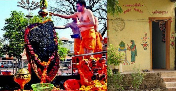 Shani Shingnapur village